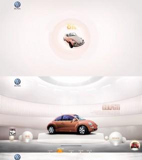 汽车互动展示演示