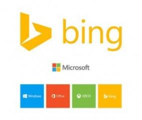 最近很流行土豪金?-Bing新LOGO