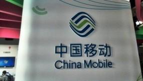 中国移动新LOGO