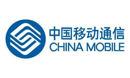 中国移动新LOGO亮相:线条灵活 增加绿色元素