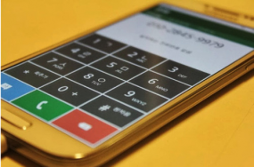 Galaxy S4运行上Tizen OS:也变扁平化了