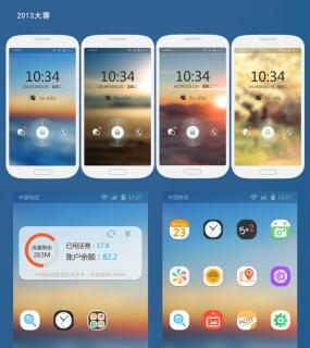 一些扁平風格的app界面設計