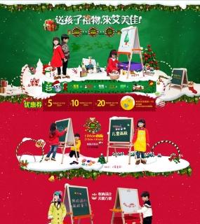圣诞首页-电子商务/商城-网页