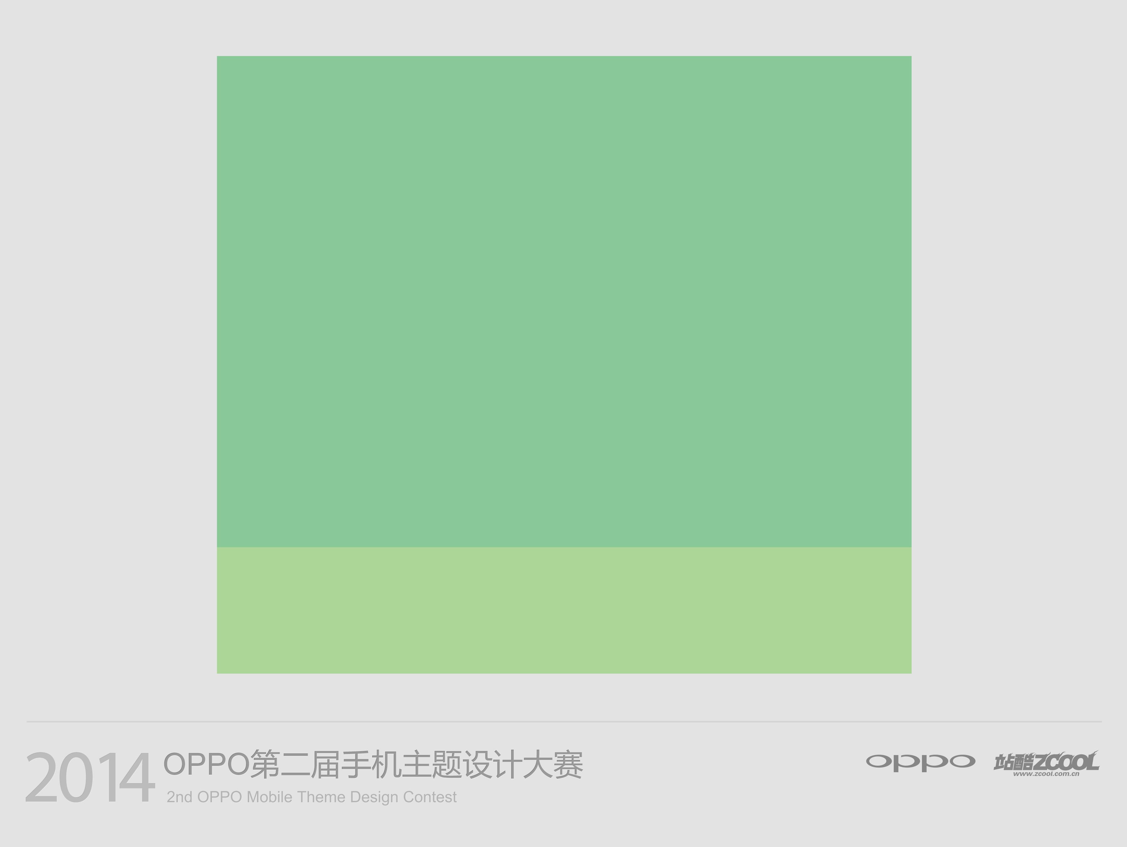 害羞的小怪-移动设备/APP界面-GUI