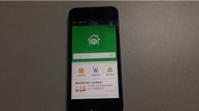 教程-Axure产品原型也能在手机上完美运行