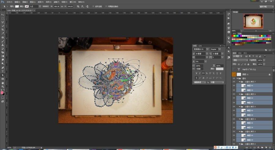 手繪icon-擬物化~ | 盒子ui