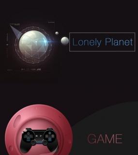 质感:lonely planet