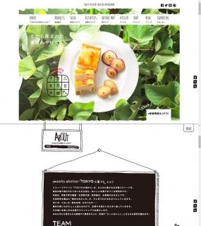 手绘风格餐饮美食网站