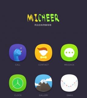 清爽手机主题micheer