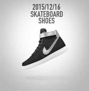 运动鞋写实图标设计