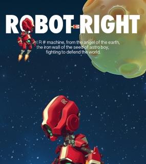 超写实-机器人—ROBOT RIGHT