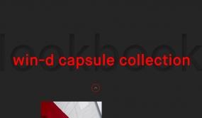 Slam - Lookbook Capsule F/W 17