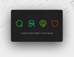 系列产品概念设计方案