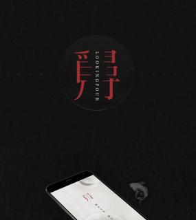 寻觅-中国风app
