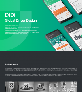 DiDi Global Driver Design UI APP界面 大宝蛋