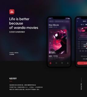万达影城App UI/UX UI APP界面 母小静_北京