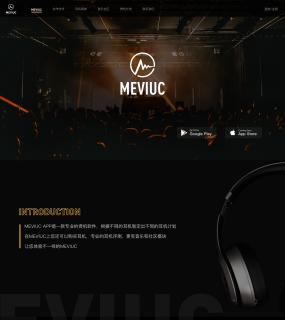MEVIUC 耳机音乐App UI/UX design UI APP界面 啊Cheng