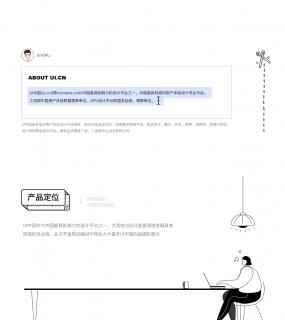 UI中国APP新概念设计 UI APP界面 EricUXD