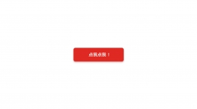 产品设计之「取消按钮」的使用详解 | 细节分析
