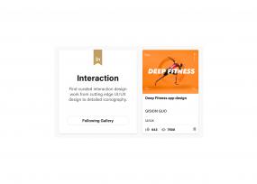 Deep Fitness App Design