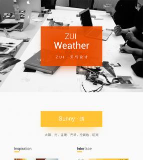 ZUI-Weather