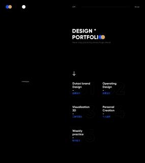 设计杂记  I  2019设计作品选集