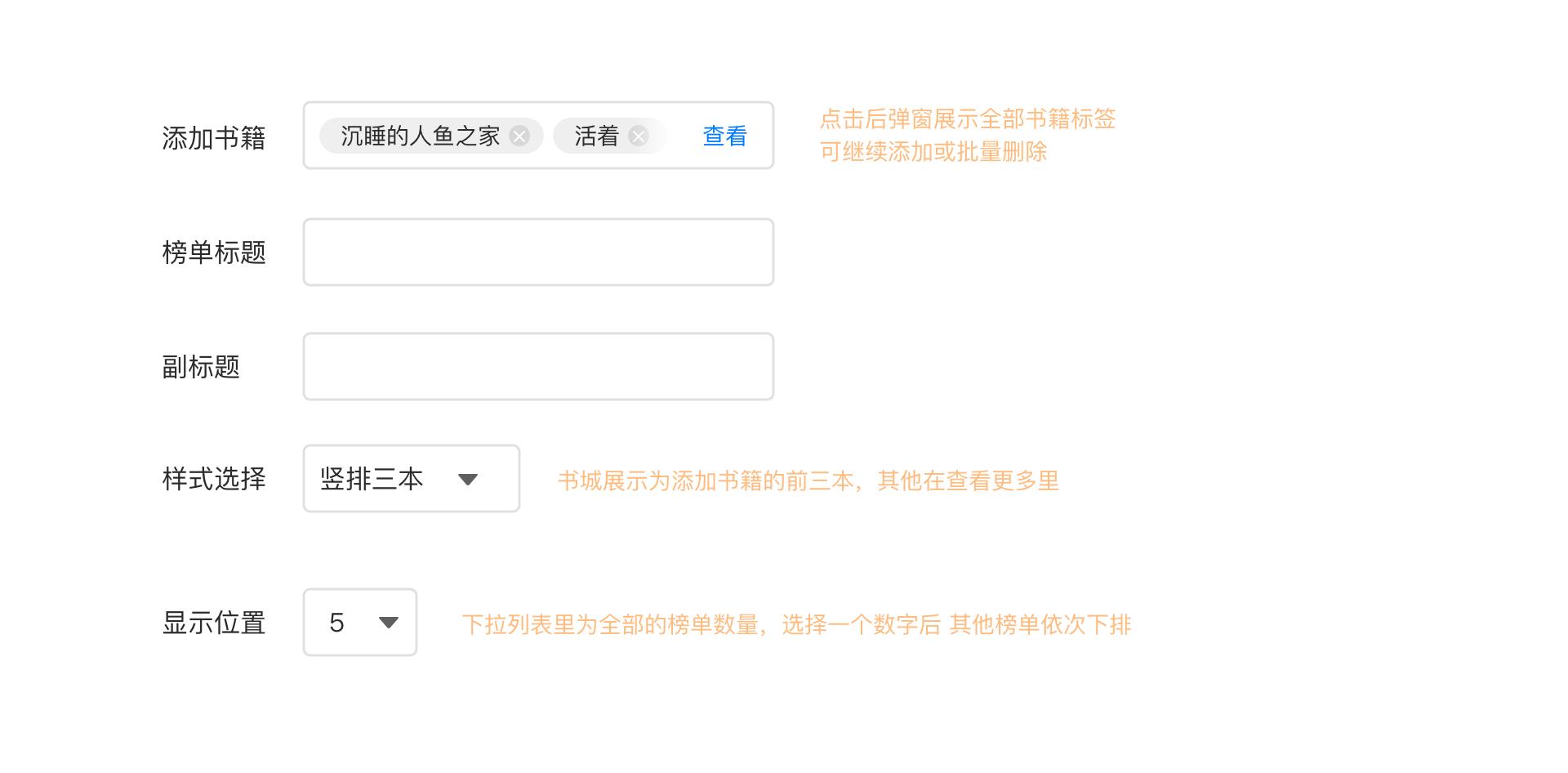 企业官网体验设计升级与toB设计浅谈