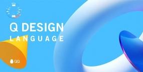 Q语言 | 有生机的设计