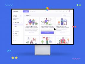 DOCTRINE: Online Education Platform ✍🏻
