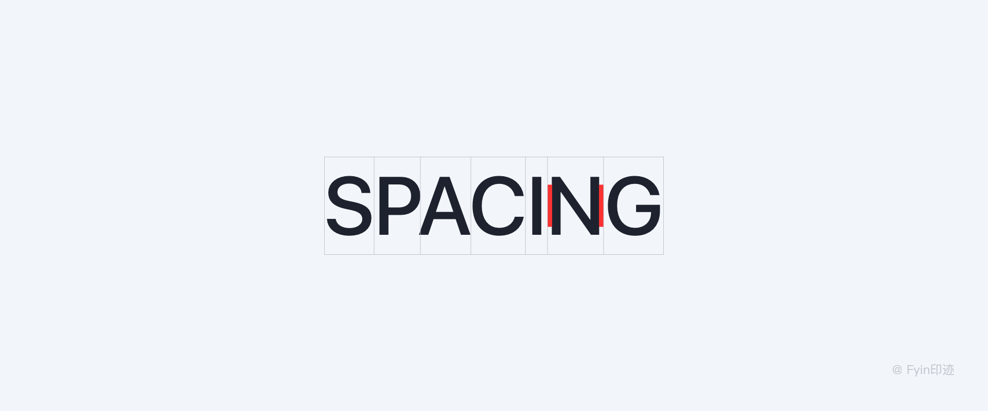 设计师必看的字体与排版应用指南