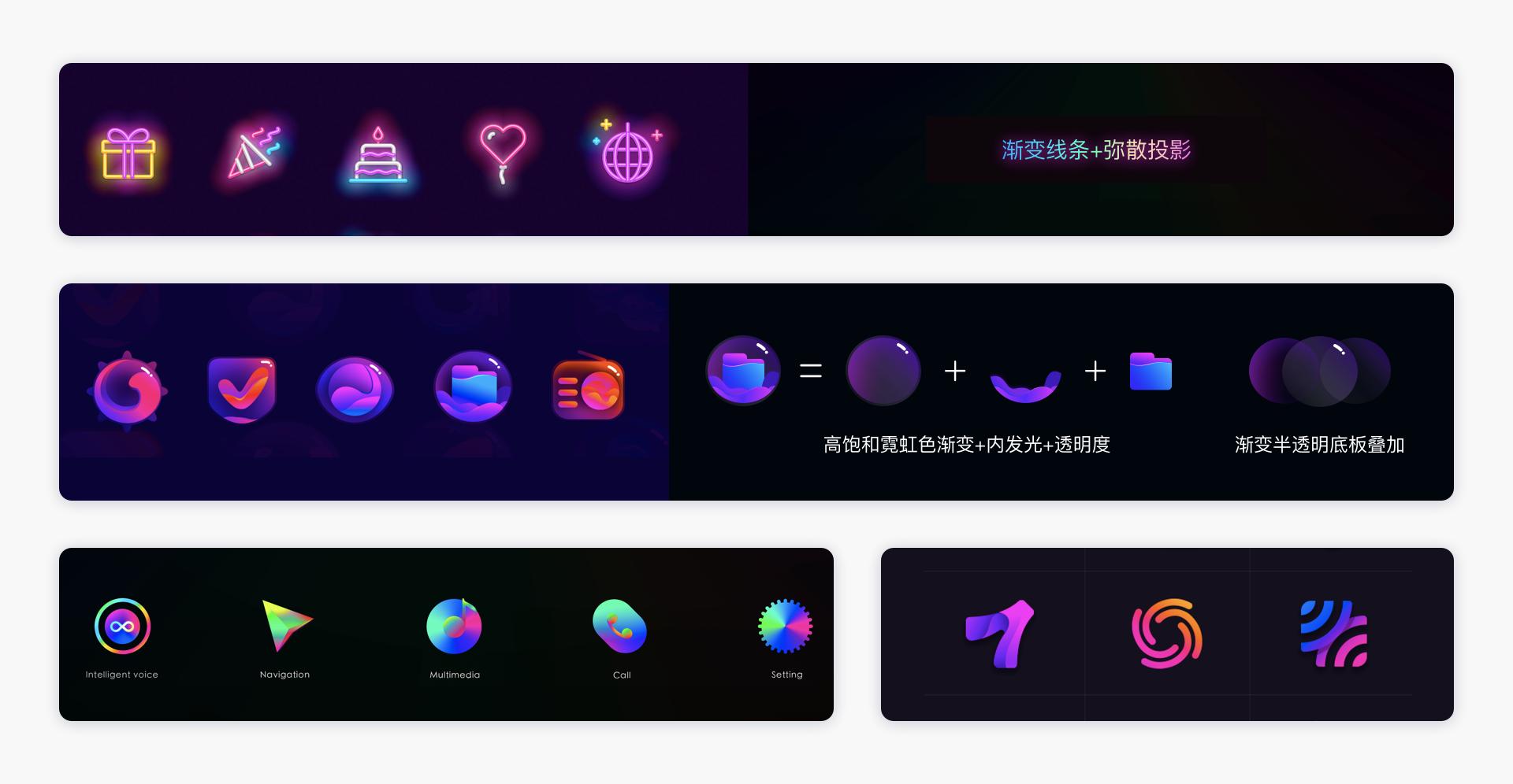 2020-2021 UI色彩趋势总结