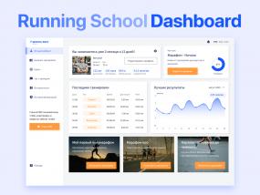 Running School Dashboard