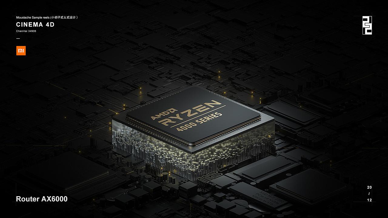小米路由器AX6000 手表Color小方平-C4D【9-12月项目】