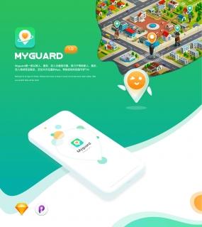 Myguard/我的守卫