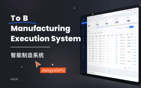 Manufacturing Execution System Design