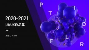 2020-2021个人作品集