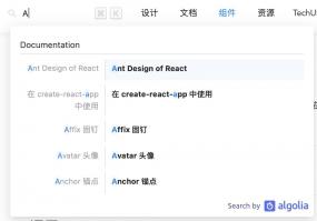设计模式   自动完成:如何预测用户输入的内容?