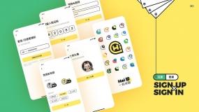 BIGD全链路UI/UX学生作品展