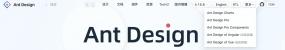 设计模式丨下拉选择:如何快速利用选择做输入?
