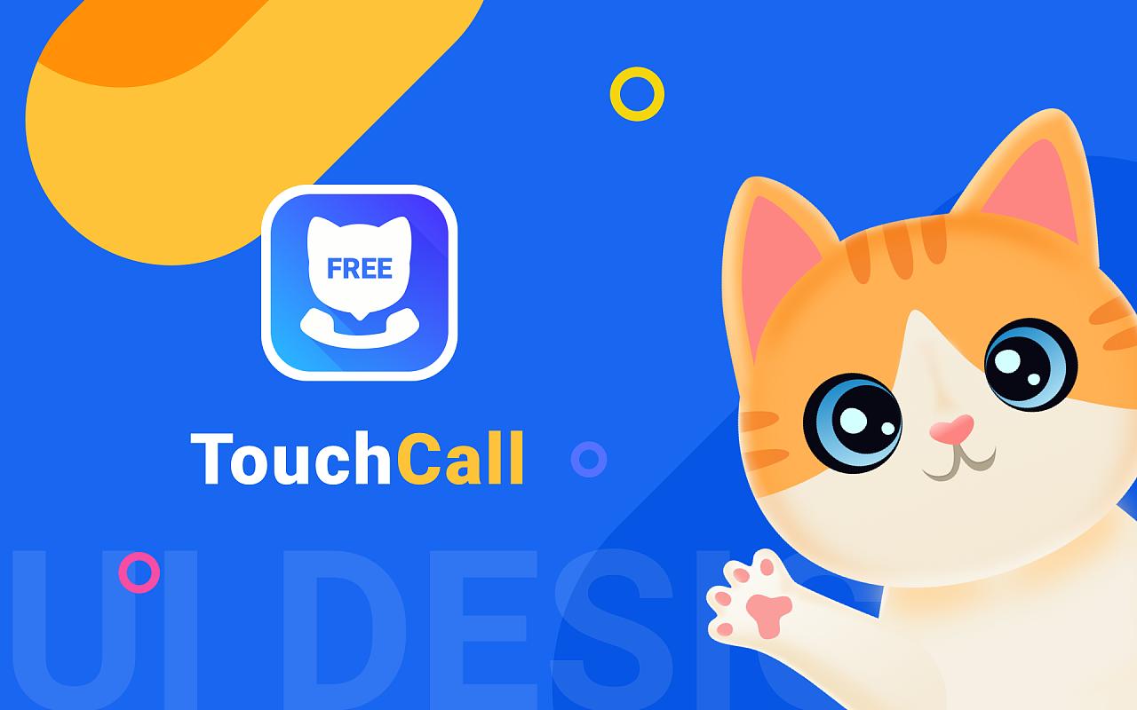 TouchCall UI Design