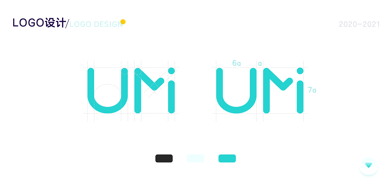 UMI 语音社交APP