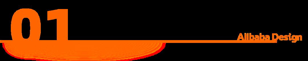 阿⾥妈妈数智化品牌升级2021年9月