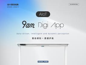 AIoT 智能升降桌 9am Digi App